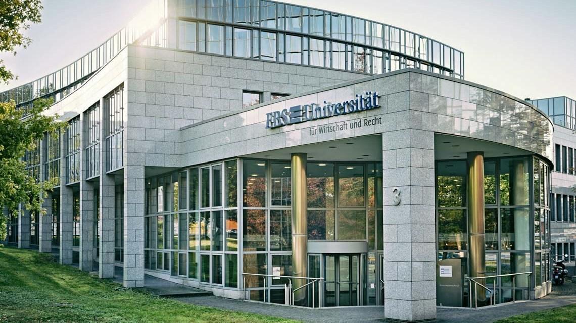 Campus Atrium EBS Law School ©2019 EBS