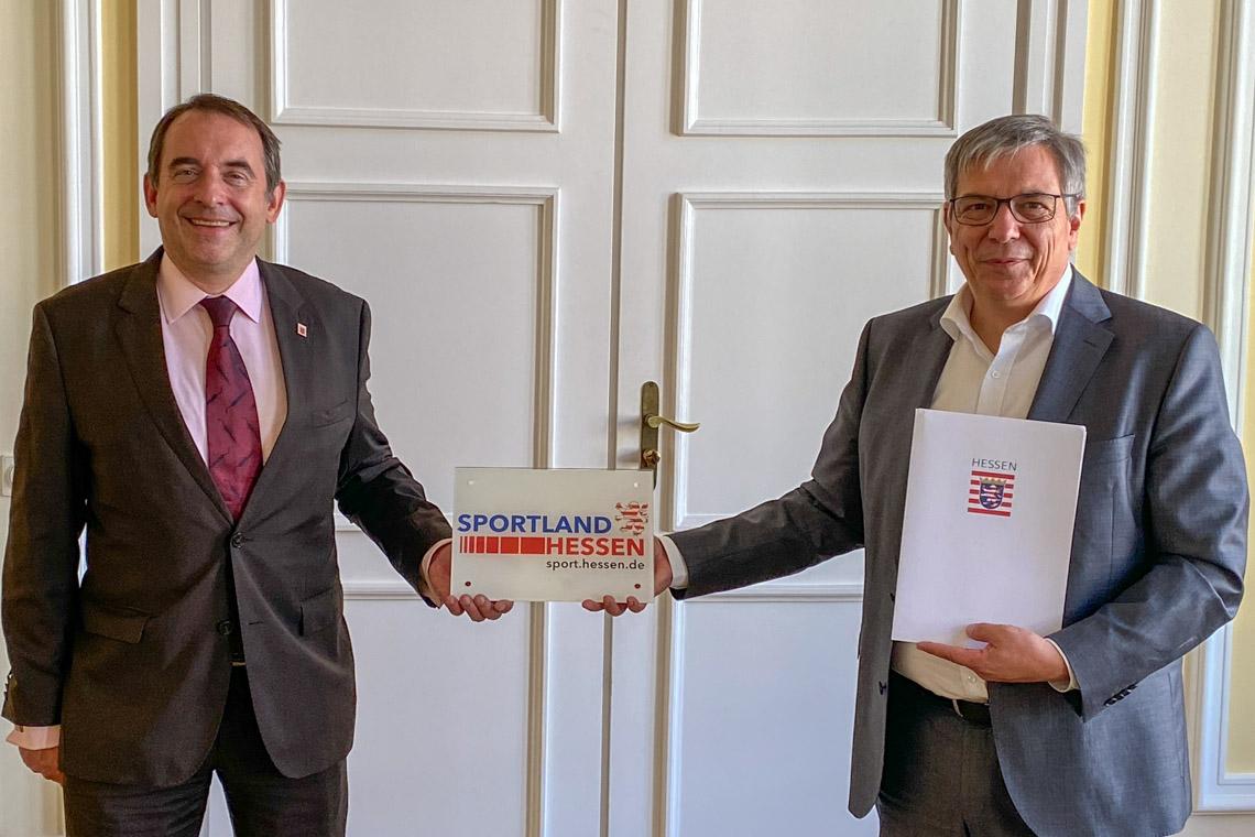 Kultusminister Alexadner Lorz und Oberbürgermeiszter Gert-Uwe Mende