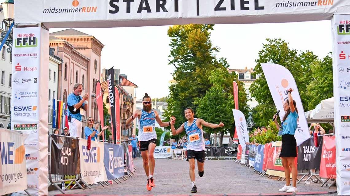Midsummer Run Marathon