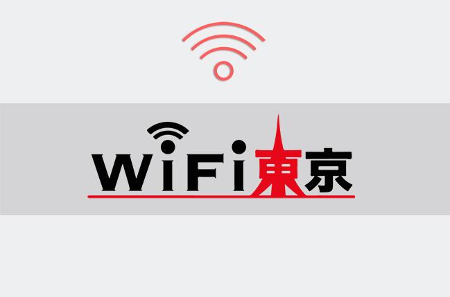 「WiFi東京レンタルショップ」の特徴!502HWで長期・法人割引の最安値へ挑戦!