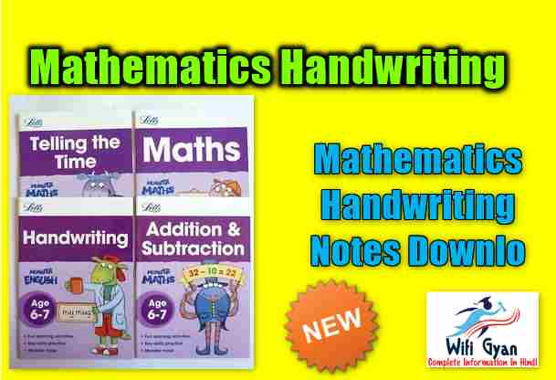 Mathematics Handwritten Class Notes in Hindi-Download PDF Now