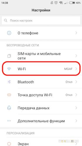 IP v telefonu