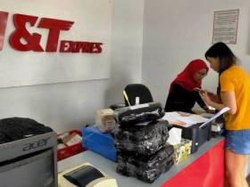 Cara Cek Ongkir J&T Express