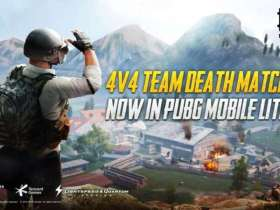 Cara Download PUBG Lite