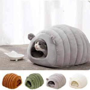 Kattenbed Warm Winter Halfgesloten Hondenhok Soft Slaap Kattenaccessoires Huisdierentent Gezellige bedden voor kattennest