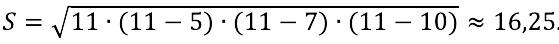 21 Формула