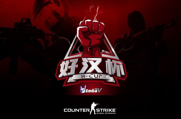 ImbaTV H Cup Liquipedia Counter Strike Wiki
