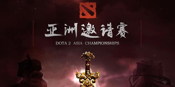 Dota 2 Asia Championships 2015 European Qualifier