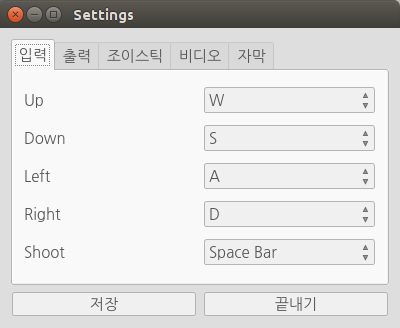 Settings-ss00.png