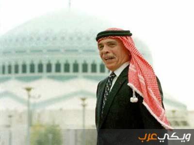 جلالة المغفور له الملك الحسين الأول ملك المملكة الاردنية الهاشمية