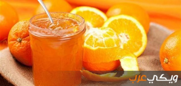 طريقة عمل مربى البرتقال مع قشره ويكي عرب