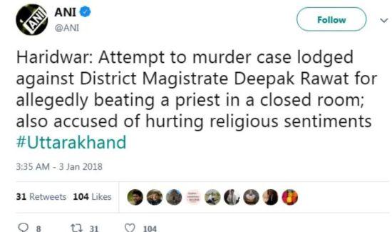 Deepak Rawat Attempt To Murder Case Controversy