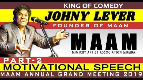 Johnny Lever- MAAM