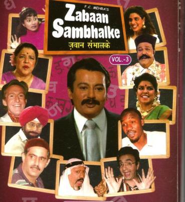 Johnny Lever Television Telugu Debut- Zabaan Sambhalke