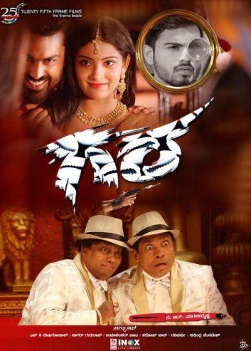 Johnny Lever Telugu Debut-Gara