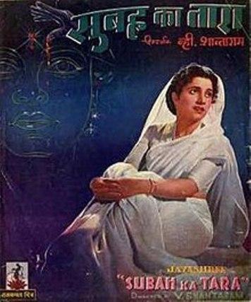 Usha Mangeshkar's debut song from the film Subah Ka Tara