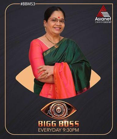 Bhagyalakshmi as a contestant of Bigg Boss Malayalam 3