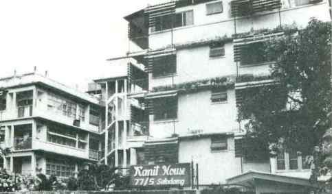 Kanit House