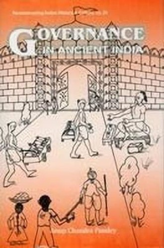 The book written by Anup Chandra Pandey