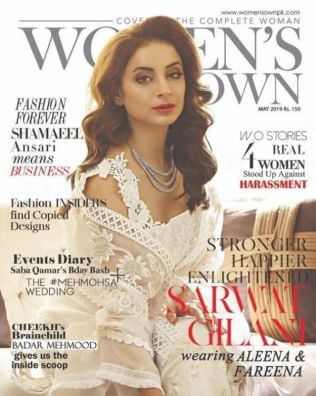 Sarwat Gilani on the cover of Women's Own magazine