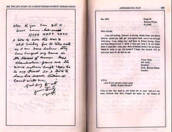 Udham Singh requesting for a copy of Punjabi poetry Heer Waris Shah to take oath