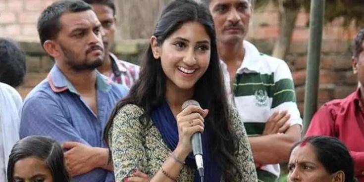 Aditi Singh MLA
