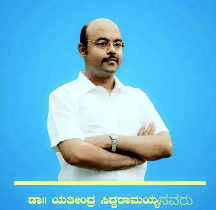 Yathindra Siddaramaiah