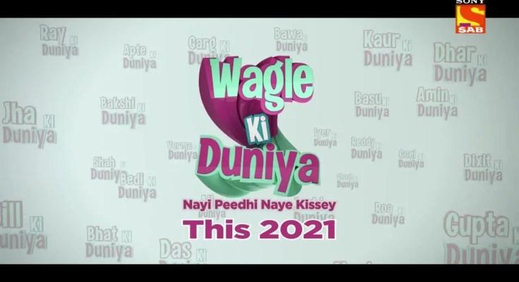 image for wagle ki duniya