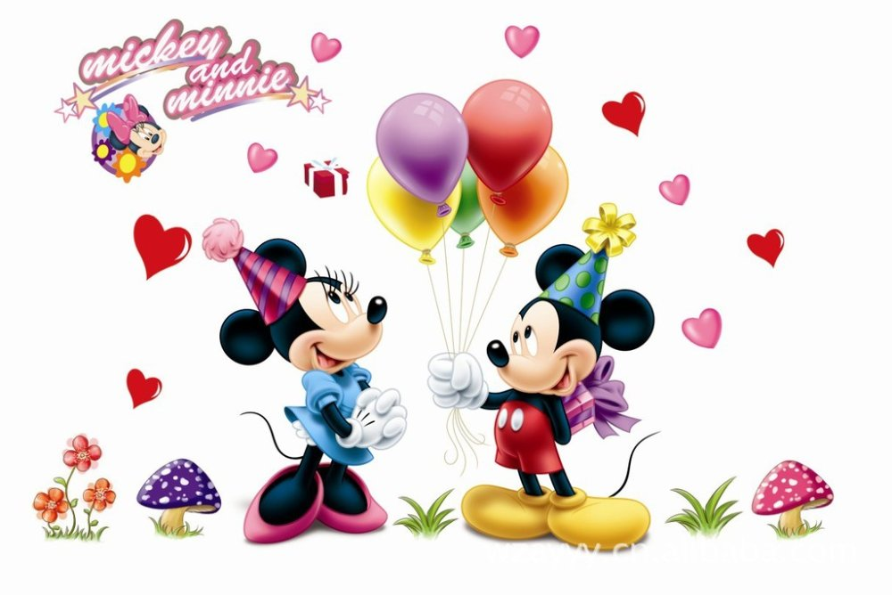Mickey Mouse Birthday Mickey Mouse Happy Birthday Clip Art Clipart Collection Wikiclipart