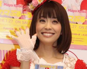 Maya Kobayashi