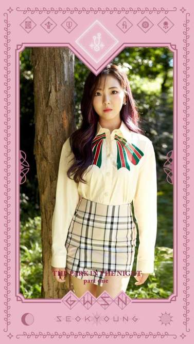 GWSN_Seokyoung