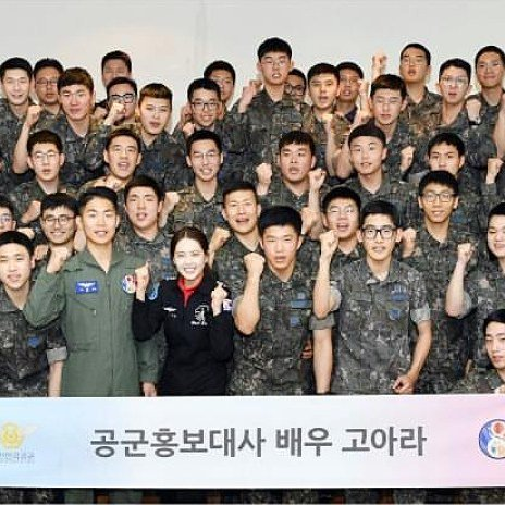 Go Ara honored with Ambassador for the Korean Air Force