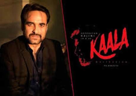 Movie: Kaala