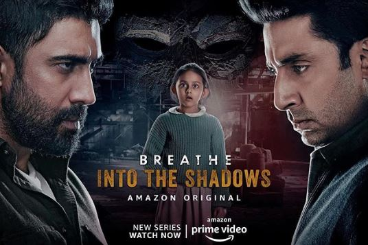 Siya Sabharwal in Breathe