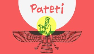 नवरोज 'Pateti Festival Essay In Hindi'