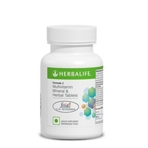 best ayurvedic multivitamin tablets in india