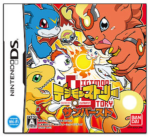 Digimon Story Sunburst Wikimon The 1 Digimon Wiki