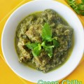 Step by step procedure for preparing Green Chilli Chicken Curry