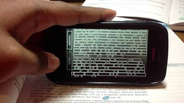 Scan text on Windows Phone
