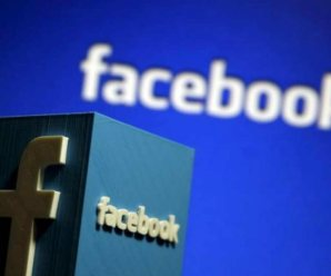 How To Remove Spam And Virus Post From Facebook Account