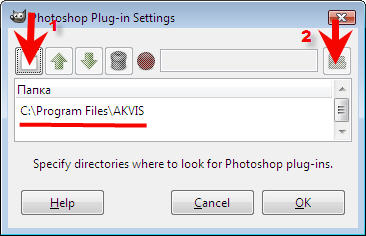AKVIS plugins