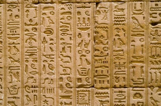 Hieroglphs