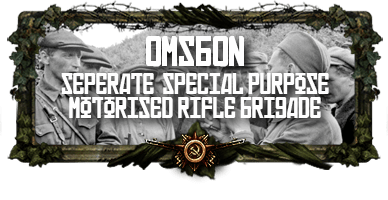 omsbon seperate special purpose motorised rifle brigade