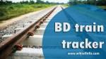 Train Tracking BD  | Bangladesh Railway Train Tracking {Latest}