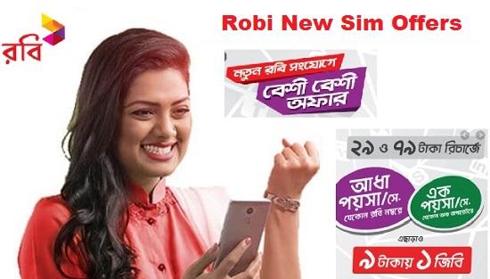Robi New Sim Offers