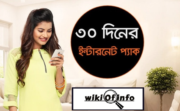 Banglalink Monthly Internet Pack