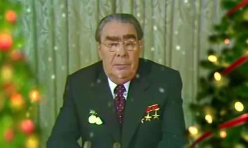 Silvester Brezhnev