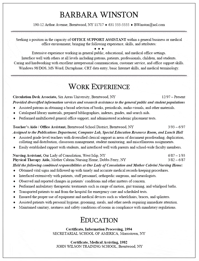 Resume Examples Office  Support Assistant Resume Administrative Resume Examples Office