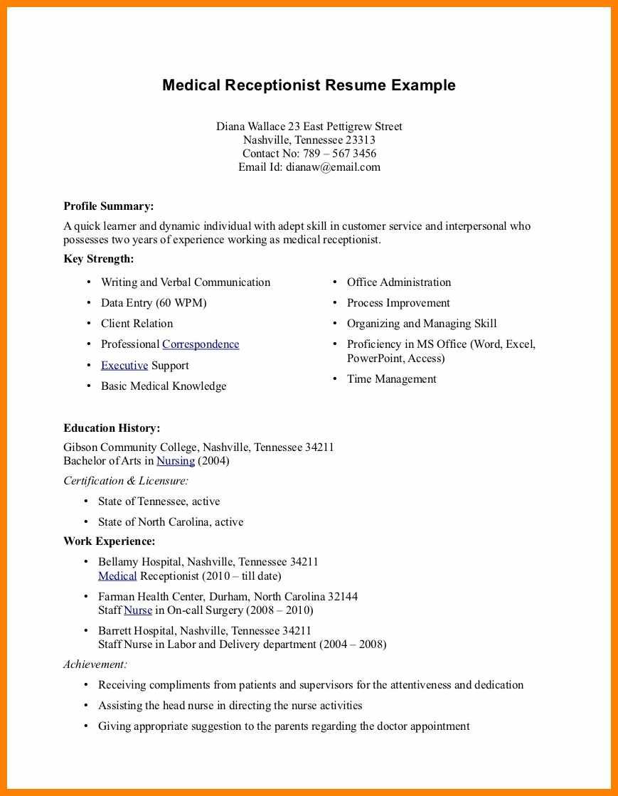 Resume Objective Examples  Medical Assistant Resume Objective Examplesbest Medical Assistant