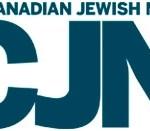 The Canadian Jewish News logo